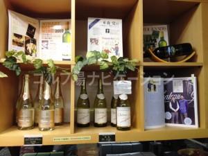 シャトー・ジュンのワインも販売されてます。
