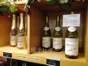甲州の白とスパークリングワイン