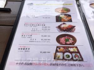 本マグロ丼、キジ丼、ともに美味しかったです。