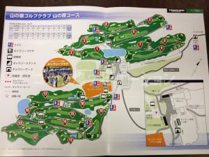 山の原コース コースガイド