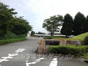 富士OGMゴルフクラブ小野コースの入り口