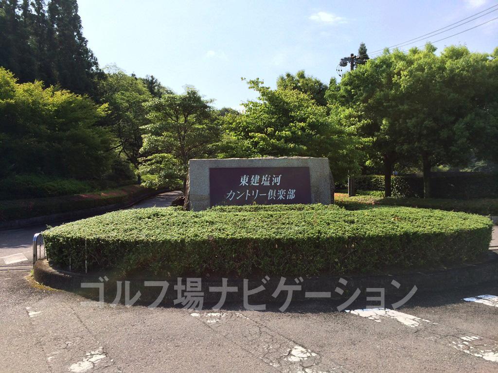敷地への入口
