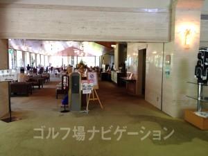 館内禁煙なのでレストランももちろん禁煙です。