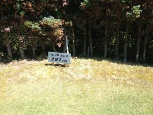 サングレートゴルフ倶楽部 10番ミドルホール
