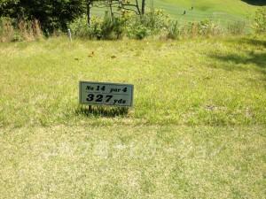 サングレートゴルフ倶楽部 14番ミドルホール