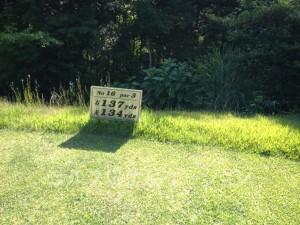 サングレートゴルフ倶楽部 16番ショートホール
