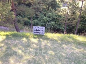 サングレートゴルフ倶楽部 18番ロングホール