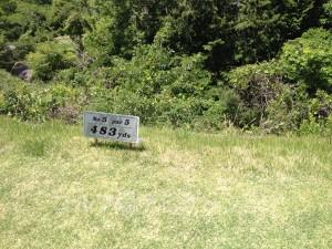 サングレートゴルフ倶楽部 5番ロングホール