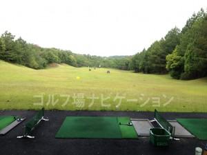 富士小野ゴルフクラブ 練習場 ドライビングレンジ