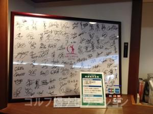 LPGAステップ・アップ・ツアー「ABCレディース」開催の際の女子プロのサイン