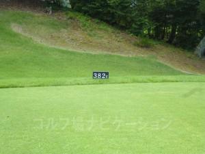 ABCゴルフ倶楽部 INコース10番ミドルホール、レギュラーティの距離表示