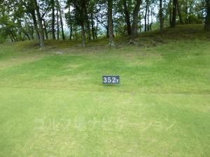 ABCゴルフ倶楽部 INコース14番ミドルホール、レギュラーティの距離表示