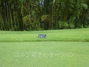 ABCゴルフ倶楽部 INコース17番ミドルホール、レギュラーティの距離表示