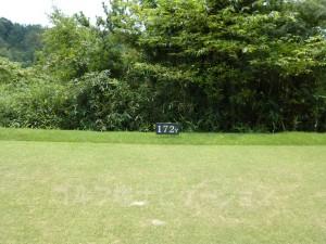 ABCゴルフ倶楽部 OUTコース3番ショートホール、レギュラーティの距離表示