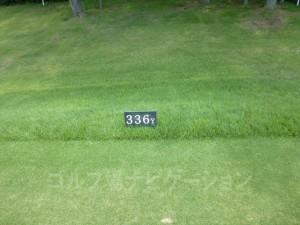 ABCゴルフ倶楽部 OUTコース5番ミドルホール、レギュラーティの距離表示