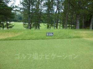 ABCゴルフ倶楽部 OUTコース6番ロングホール、レギュラーティの距離表示
