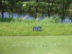 ABCゴルフ倶楽部 OUTコース8番ショートホール、レギュラーティの距離表示