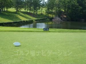 ABCゴルフ倶楽部 OUTコース9番ミドルホール、レギュラーティの距離表示
