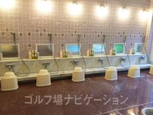 身体洗い場