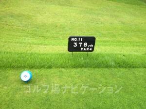 播州東洋ゴルフ倶楽部 INコース11番ミドルホール、レギュラーティの距離表示