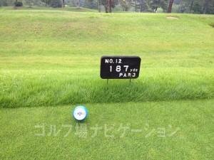 播州東洋ゴルフ倶楽部 INコース12番ショートホール、レギュラーティの距離表示