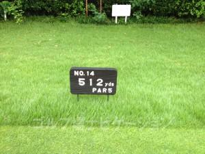 播州東洋ゴルフ倶楽部 INコース14番ロングホール、レギュラーティの距離表示