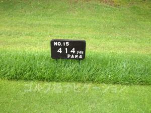 播州東洋ゴルフ倶楽部 INコース15番ミドルホール、レギュラーティの距離表示