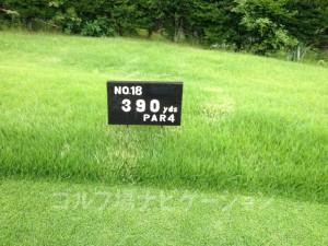 播州東洋ゴルフ倶楽部 INコース18番ミドルホール、レギュラーティの距離表示