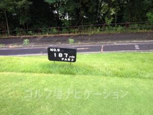 播州東洋ゴルフ倶楽部 OUTコース5番ショートホール、レギュラーティ距離表示