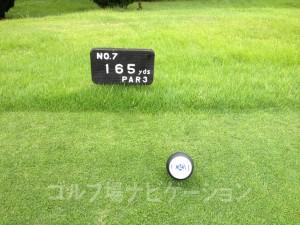 播州東洋ゴルフ倶楽部 OUTコース7番ショートホール、レギュラーティ距離表示