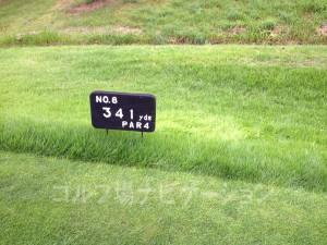 播州東洋ゴルフ倶楽部 OUTコース8番ミドルホール、レギュラーティ距離表示
