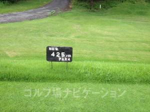 播州東洋ゴルフ倶楽部 OUTコース9番ミドルホール、レギュラーティ距離表示