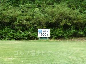 大阪ゴルフクラブ INコース11番ミドルホール、レギュラーティの距離表示