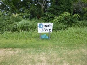 大阪ゴルフクラブ INコース14番ショートホール、レギュラーティの距離表示