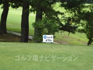 大阪ゴルフクラブ INコース15番ロングホール、フロントティの距離表示