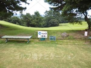 大阪ゴルフクラブ INコース16番ショートホール、レギュラーティの距離表示
