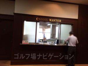 館内にもマスター室の窓口がありました。