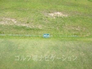 大阪ゴルフクラブ OUTコース5番ロングホール、フロントティの距離表示