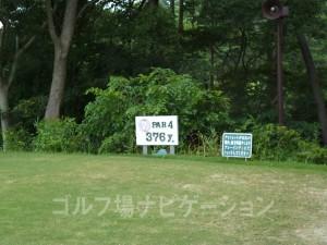 大阪ゴルフクラブ OUTコース7番ミドルホール、フロントティからの眺め