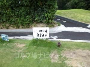 大阪ゴルフクラブ OUTコース8番ミドルホール、フロントティの距離表示