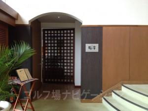鉄板焼き「龍潭」。夜のみの営業で、ジ・アッタテラスの宿泊客や外来の一般客が利用できます。
