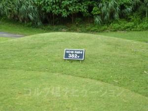 ジ・アッタテラスゴルフリゾート INコース15番ミドルホール、バックティからの距離は382ヤード