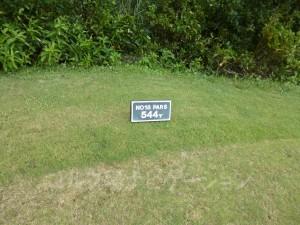 ジ・アッタテラスゴルフリゾート INコース18番ロングホール、バックティからの距離は544ヤード