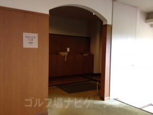 ロッカールーム&大浴場の入り口