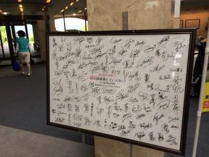 2013年LPGAステップ・アップ・ツアー「山陽新聞レディースカップ」開催時のサイン