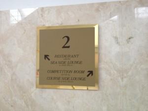 レストラン、コンペルームなどは2階