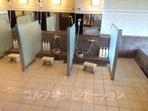 身体を洗う場所