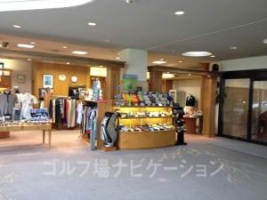 toujigaoka_shop_2
