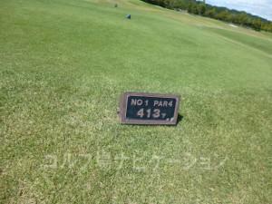 富士スタジアムゴルフ倶楽部 北コース OUTコース 1番ホール バックティ413ヤード