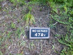 富士スタジアムゴルフ倶楽部 北コース INコース16番ホール、バックティからの距離は478ヤード